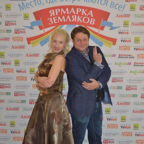 Boris & Snezhana